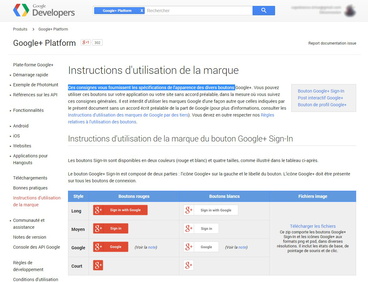 google-plus-guideline